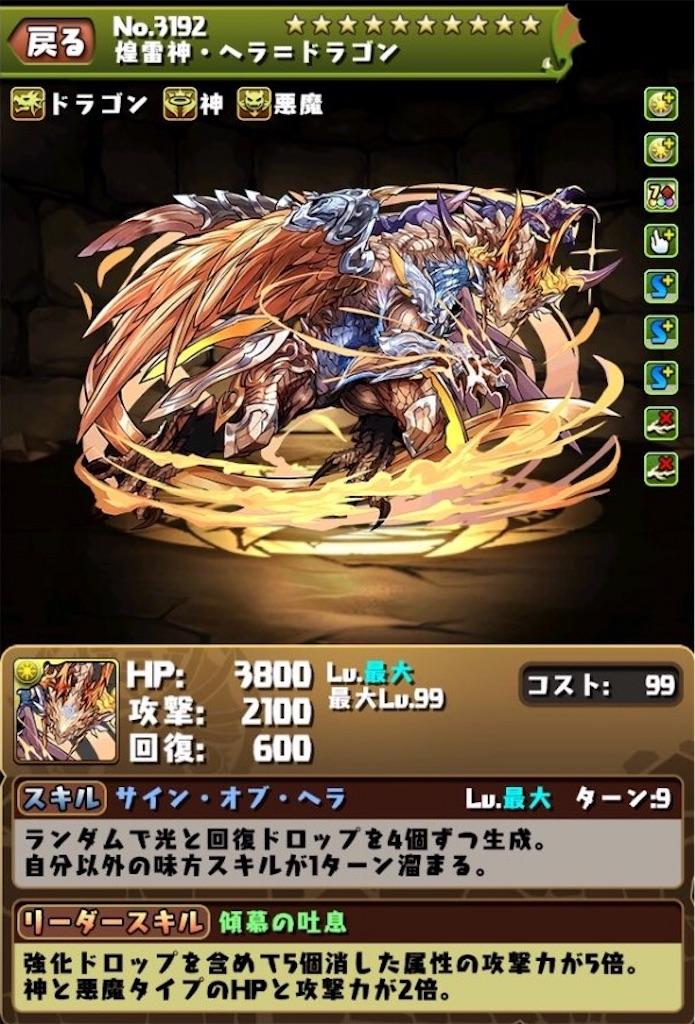 f:id:bloghiroki:20170812004723j:image