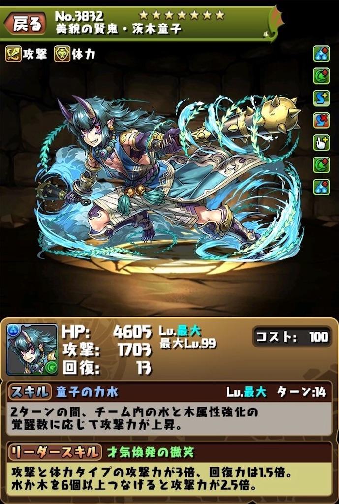 f:id:bloghiroki:20170816020155j:image