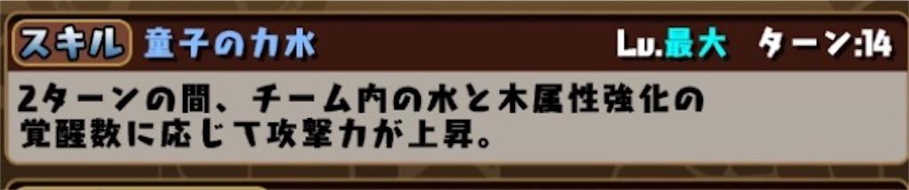 f:id:bloghiroki:20170816021046j:image