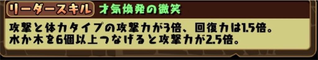f:id:bloghiroki:20170816021513j:image