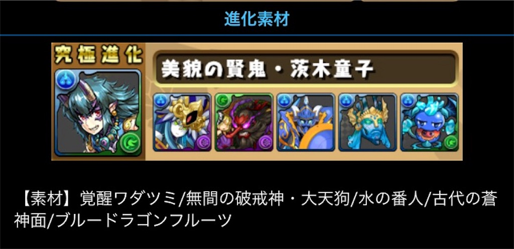 f:id:bloghiroki:20170816021704j:image