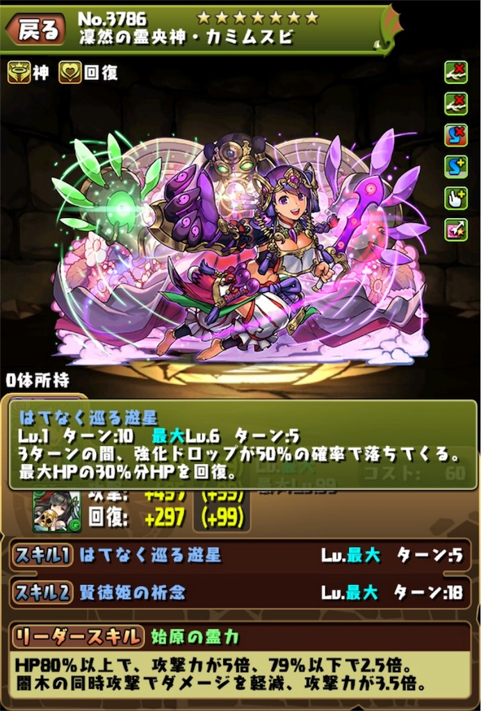 f:id:bloghiroki:20170817033027j:image