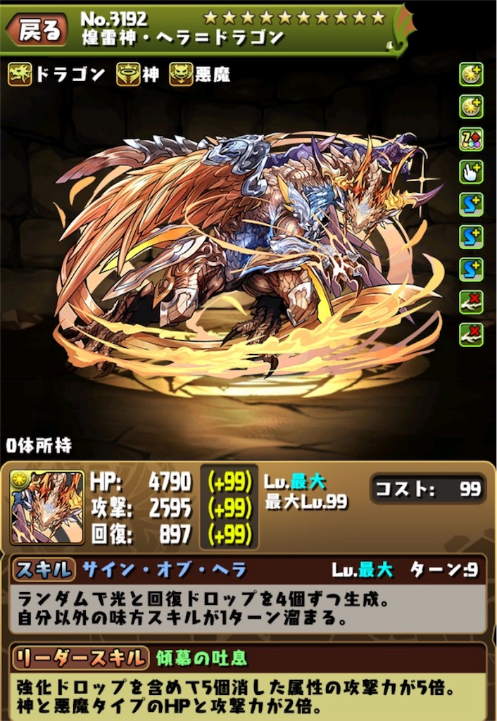 f:id:bloghiroki:20170817034358j:image