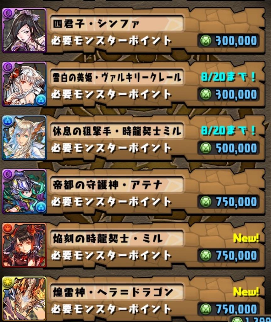 f:id:bloghiroki:20170817034708j:image