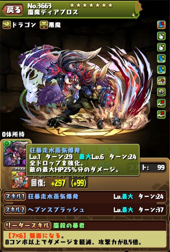 f:id:bloghiroki:20170817035155j:image