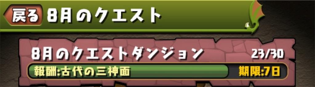 f:id:bloghiroki:20170824195851j:image