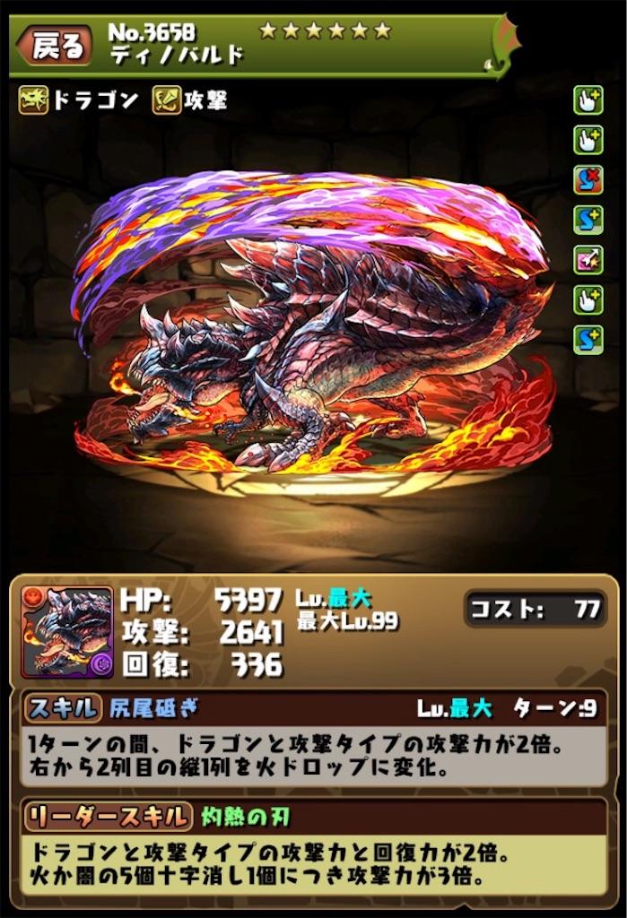 f:id:bloghiroki:20170824223906j:image