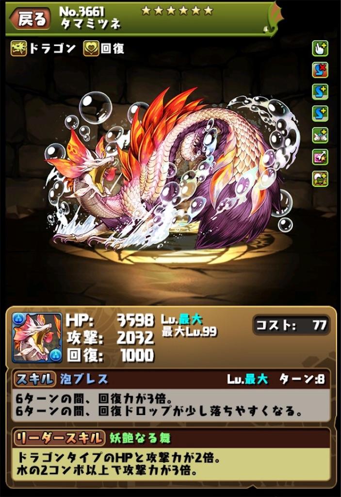 f:id:bloghiroki:20170824223923j:image