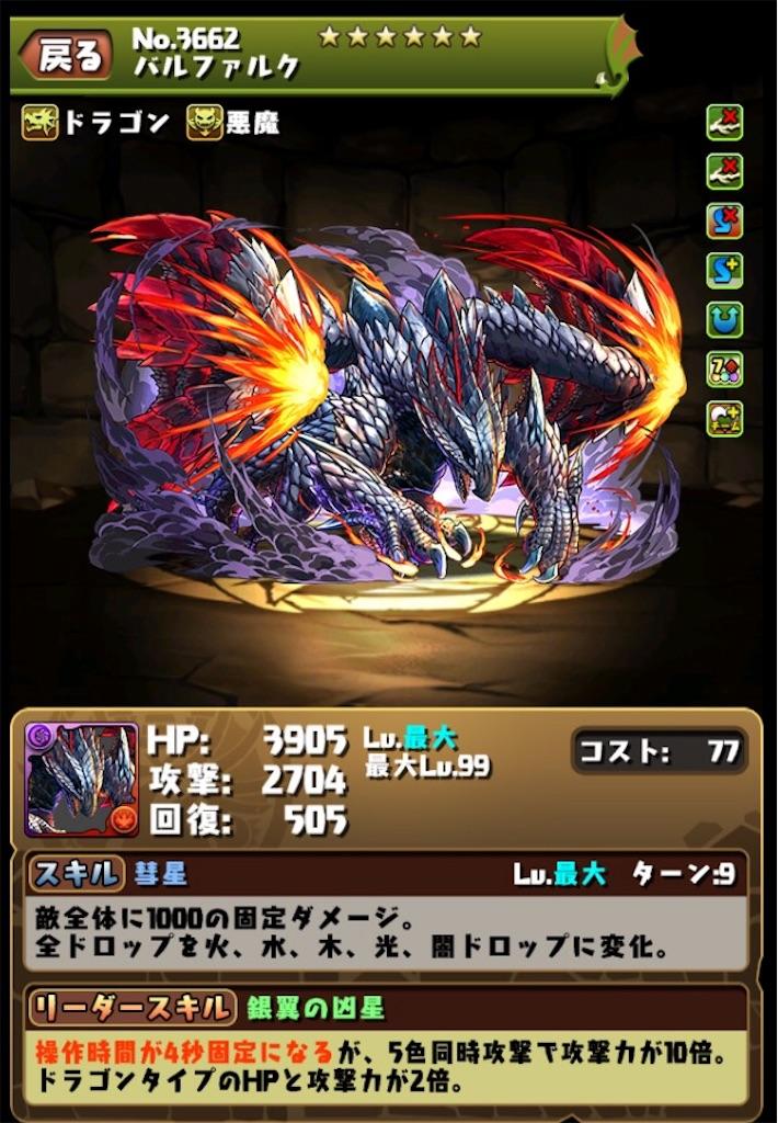 f:id:bloghiroki:20170824224008j:image