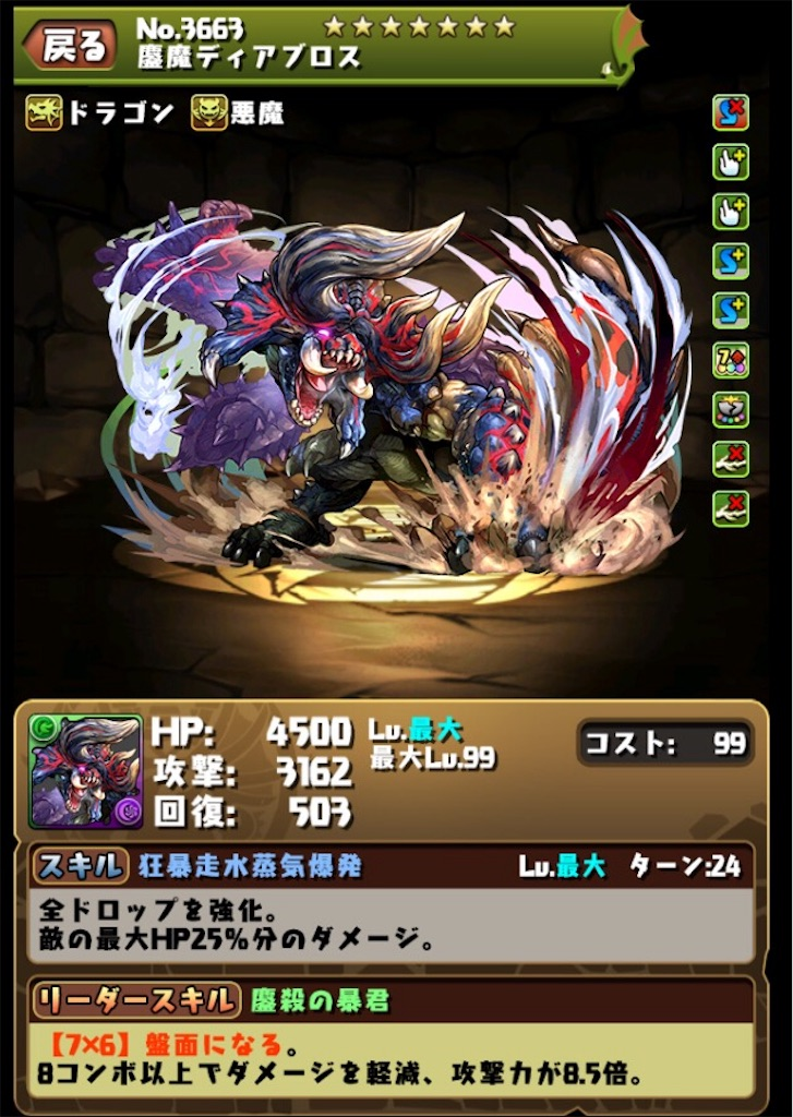 f:id:bloghiroki:20170824224042j:image
