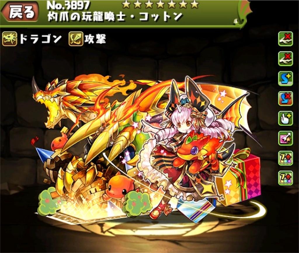 f:id:bloghiroki:20170830232518j:image