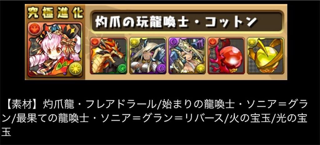 f:id:bloghiroki:20170830233210j:image