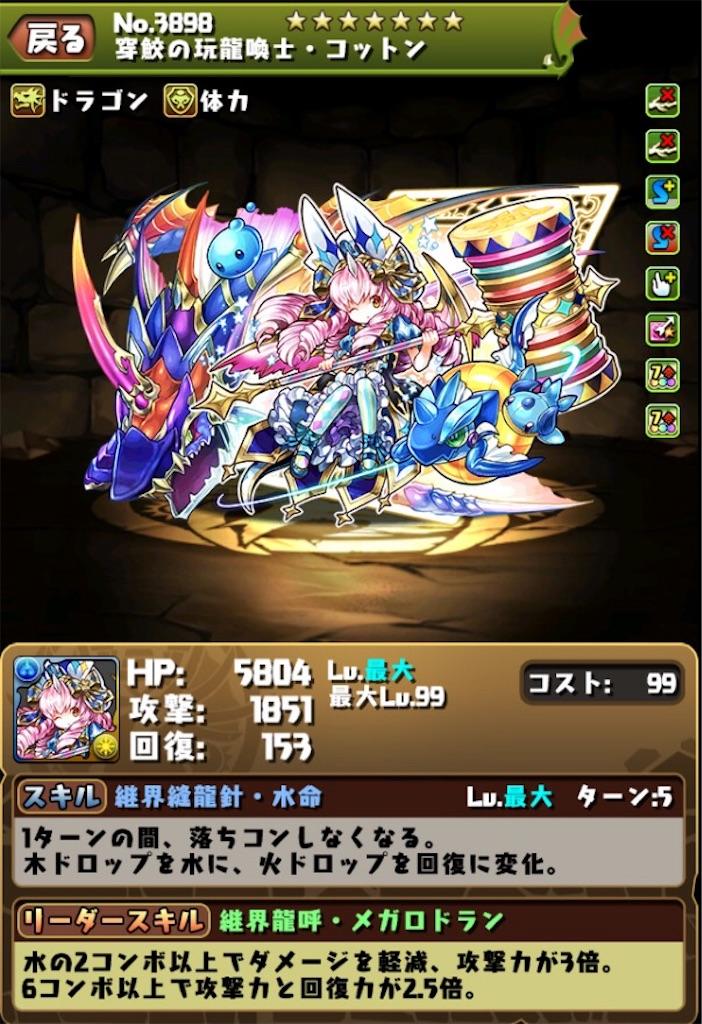 f:id:bloghiroki:20170830233359j:image