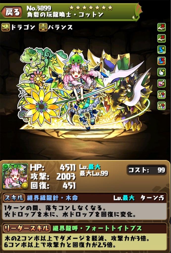 f:id:bloghiroki:20170830233446j:image