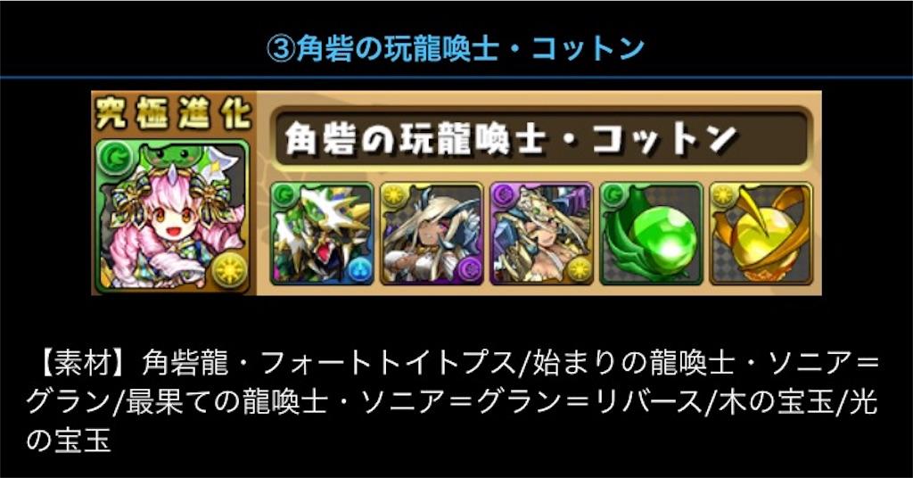 f:id:bloghiroki:20170830233457j:image