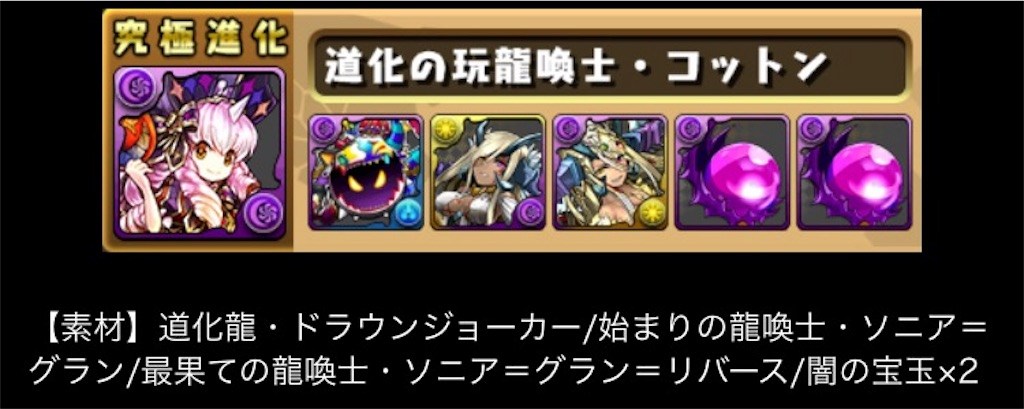 f:id:bloghiroki:20170830233619j:image