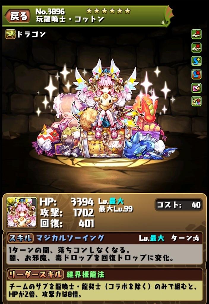 f:id:bloghiroki:20170830233807j:image