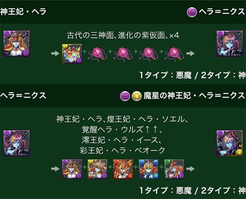 f:id:bloghiroki:20170830234542j:image