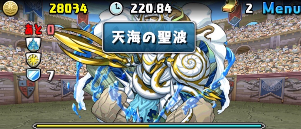 f:id:bloghiroki:20170904032302j:image