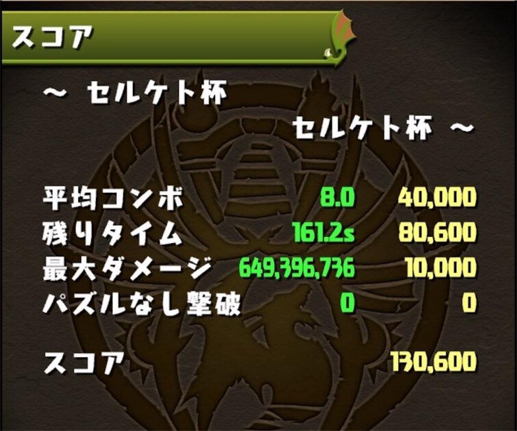 f:id:bloghiroki:20170904033724j:image