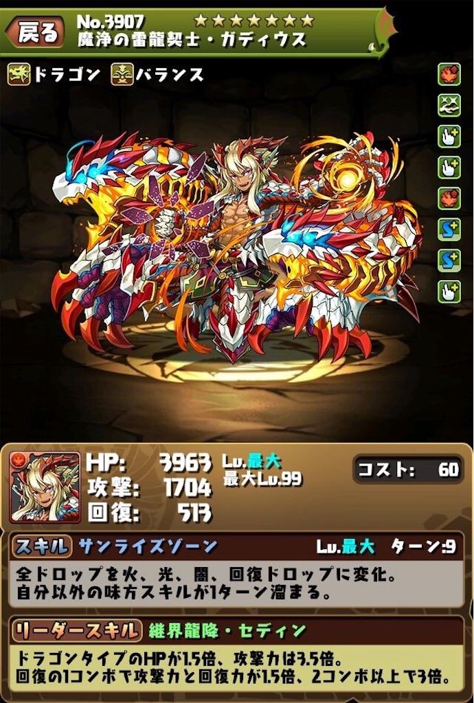 f:id:bloghiroki:20170906191443j:image