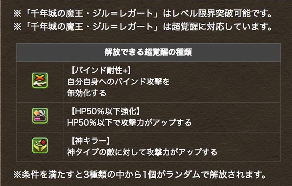 f:id:bloghiroki:20171221210812j:image