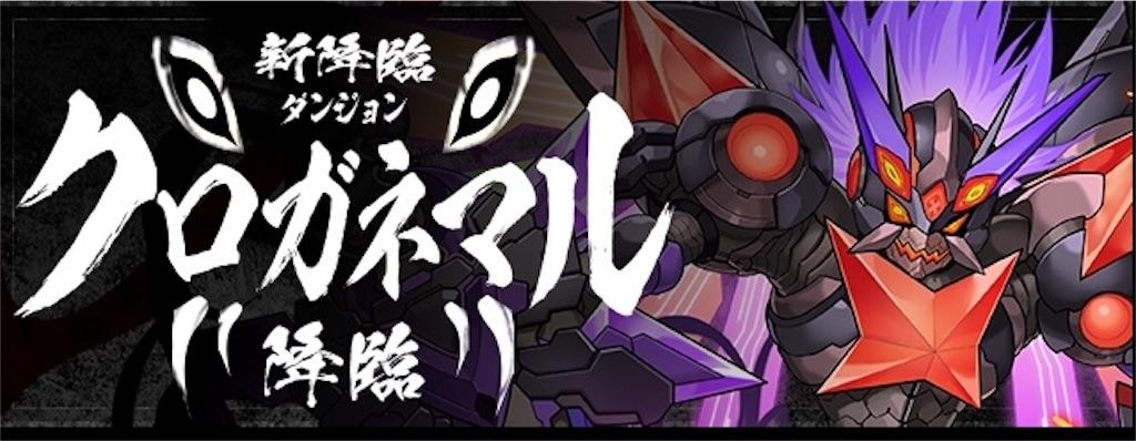 f:id:bloghiroki:20180128230230j:image