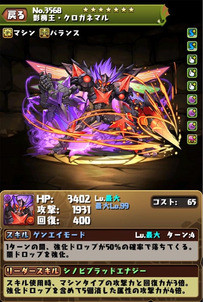 f:id:bloghiroki:20180128230655j:image