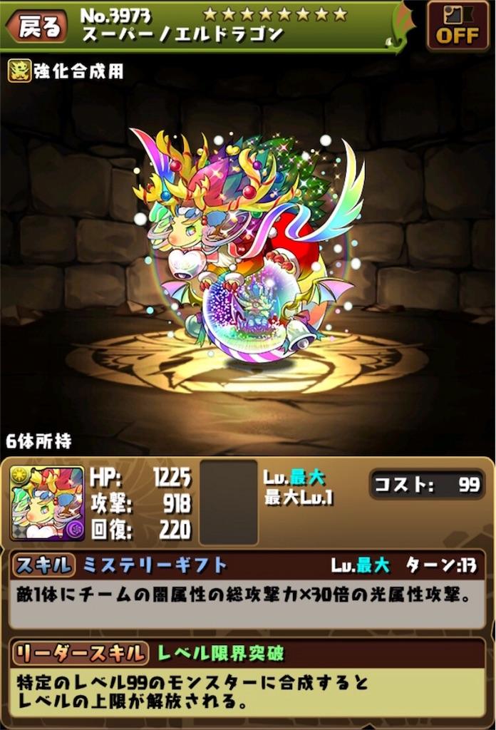 f:id:bloghiroki:20180128231731j:image