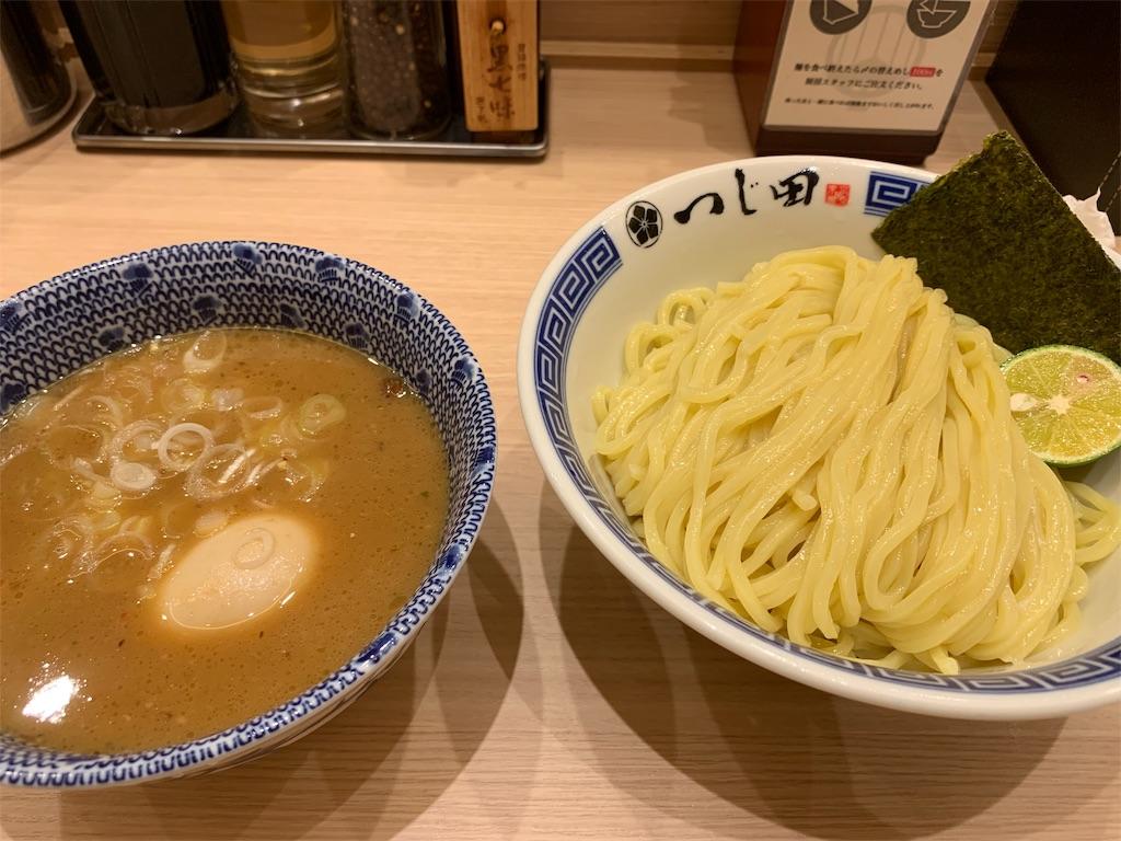 f:id:bloghiroki:20190916132939j:image