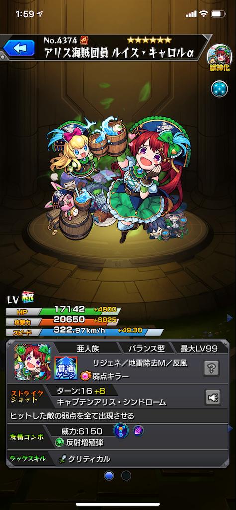 f:id:bloghiroki:20191203021029p:image