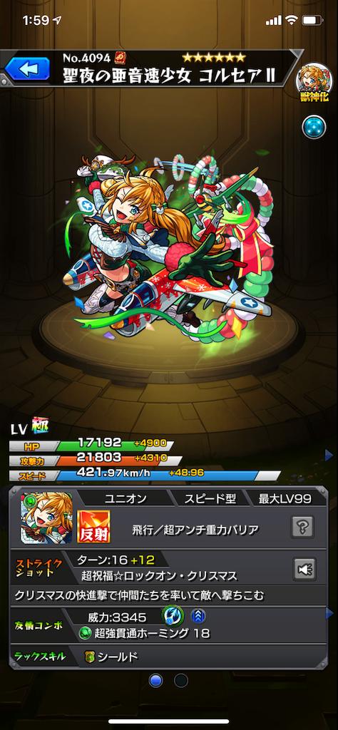 f:id:bloghiroki:20191203021057p:image