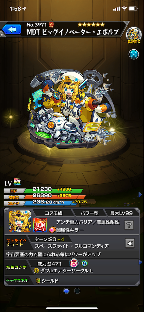 f:id:bloghiroki:20191203021110p:image