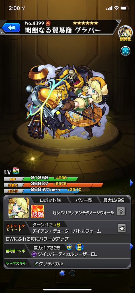 f:id:bloghiroki:20191203021132p:image