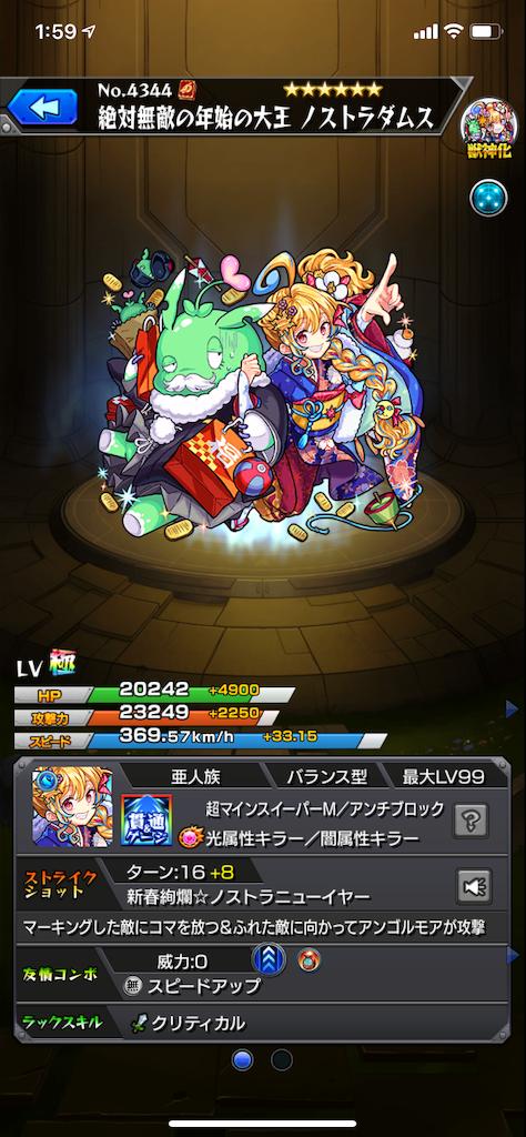 f:id:bloghiroki:20191203021200p:image