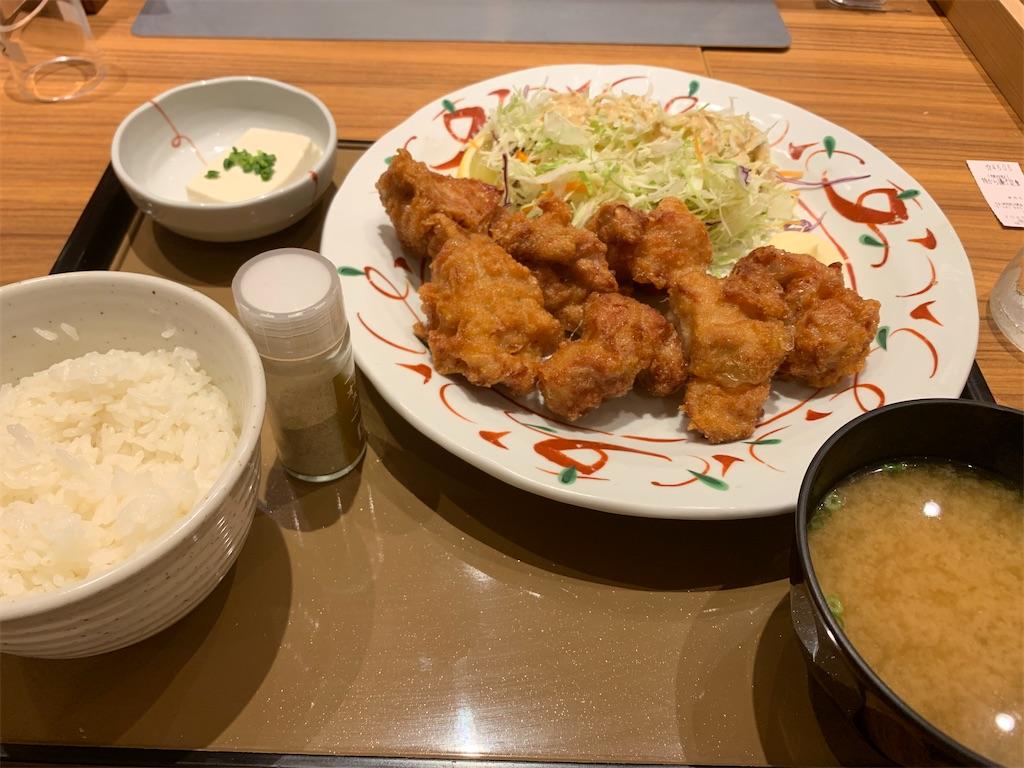 f:id:bloghiroki:20201216193141j:image