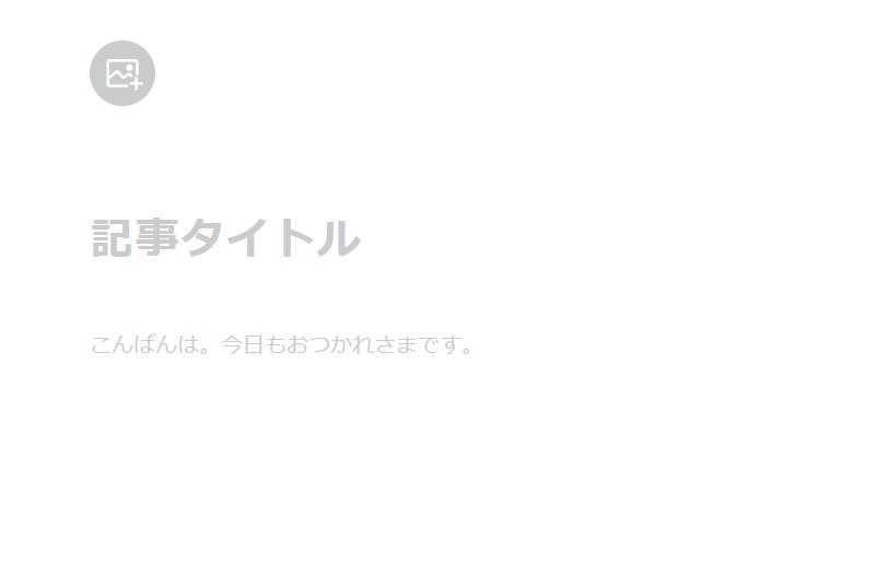 f:id:blogmegumi:20200721230104p:plain