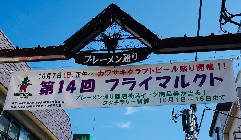 f:id:blogmotosumiyoshi:20181007204144j:plain