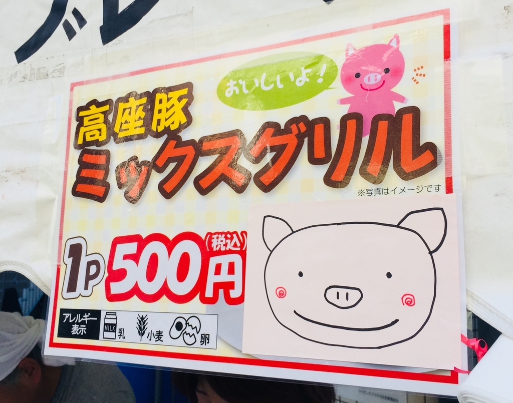 f:id:blogmotosumiyoshi:20181007204157j:plain