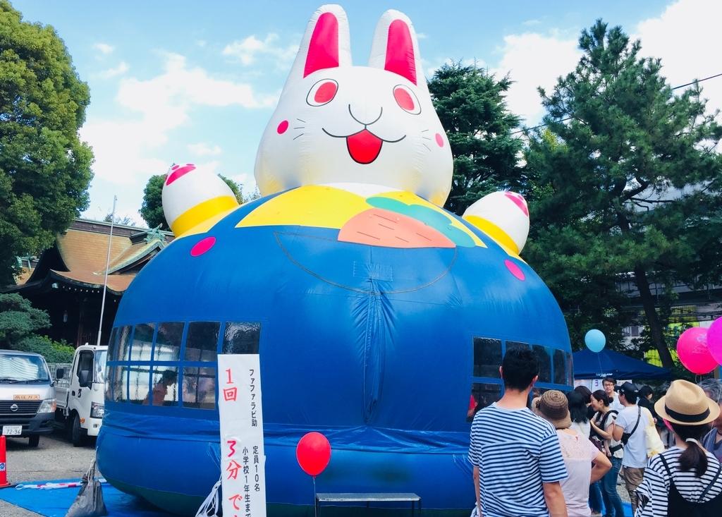 f:id:blogmotosumiyoshi:20181007204759j:plain