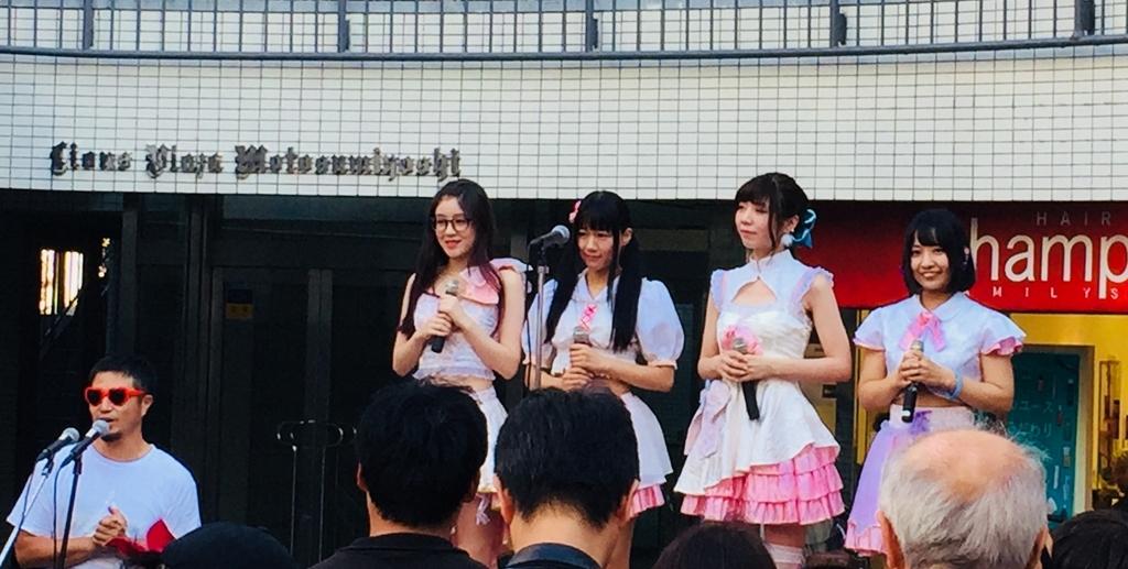 f:id:blogmotosumiyoshi:20181007205220j:plain