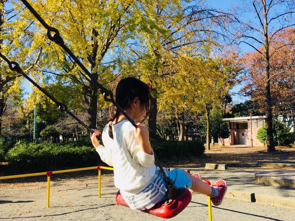 f:id:blogmotosumiyoshi:20181125171551j:plain