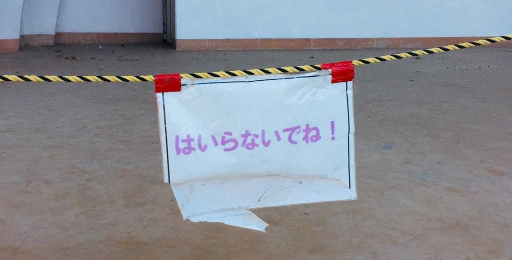 f:id:blogmotosumiyoshi:20181125171700j:plain