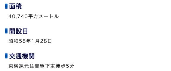 f:id:blogmotosumiyoshi:20181125202923p:plain