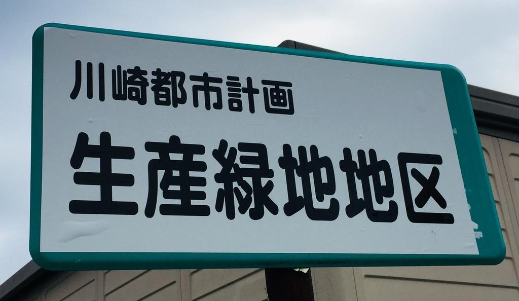 f:id:blogmotosumiyoshi:20181202141217j:plain