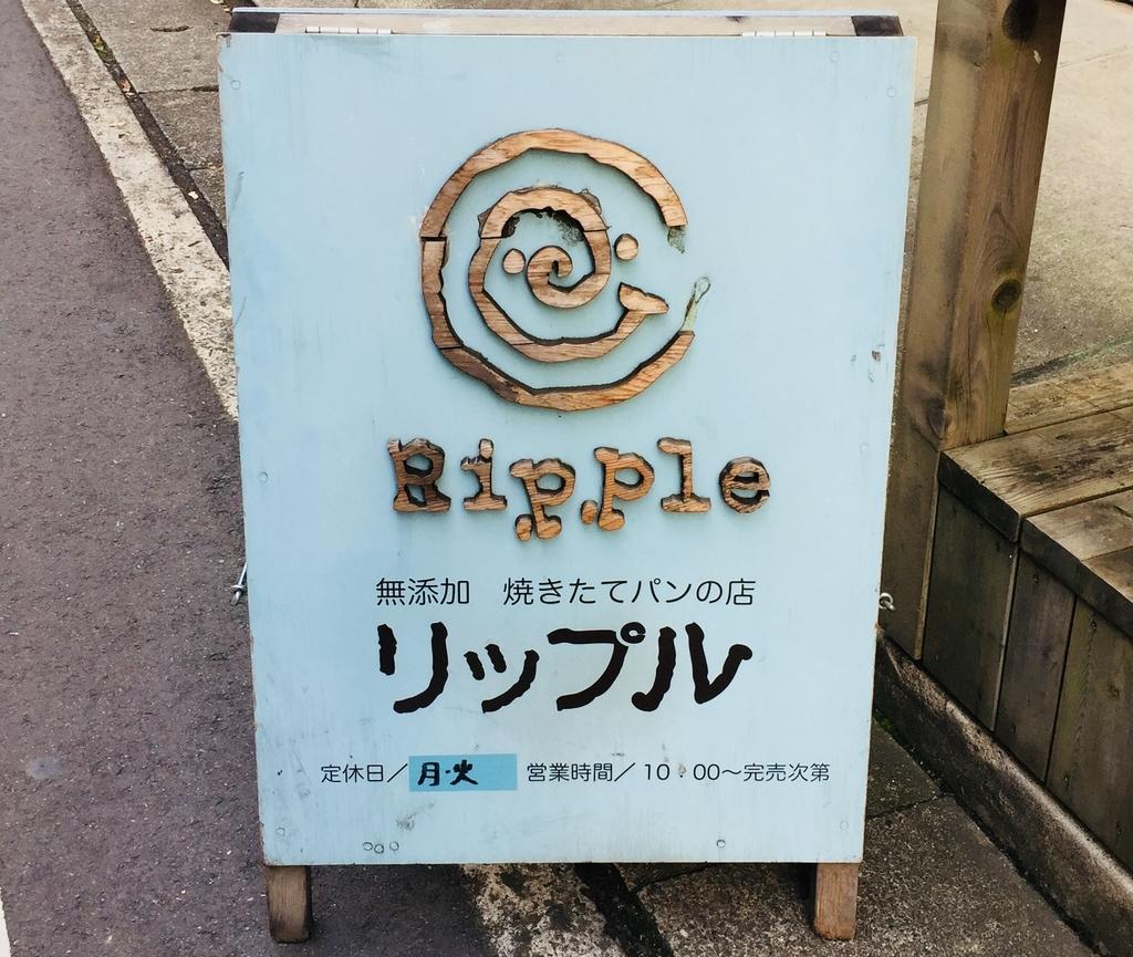 f:id:blogmotosumiyoshi:20181208190424j:plain