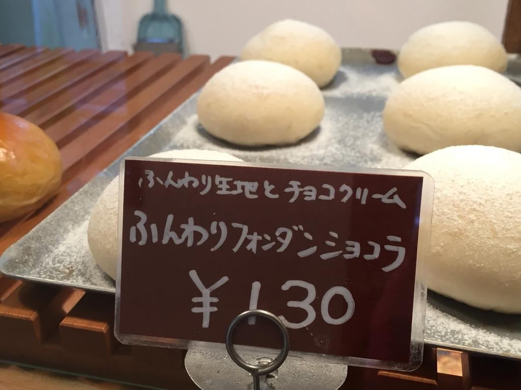 f:id:blogmotosumiyoshi:20181208190501j:plain