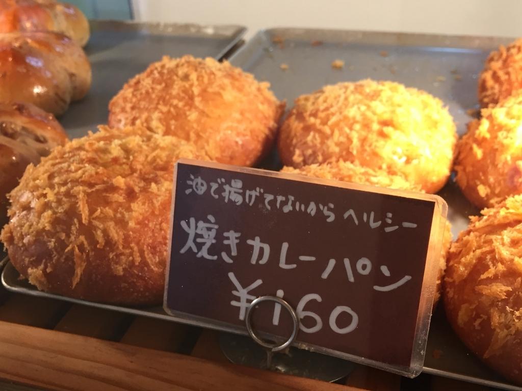 f:id:blogmotosumiyoshi:20181208190521j:plain