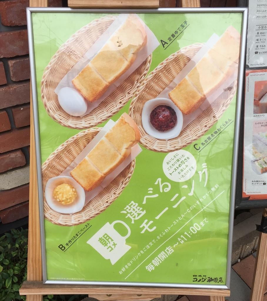 f:id:blogmotosumiyoshi:20181209194148j:plain
