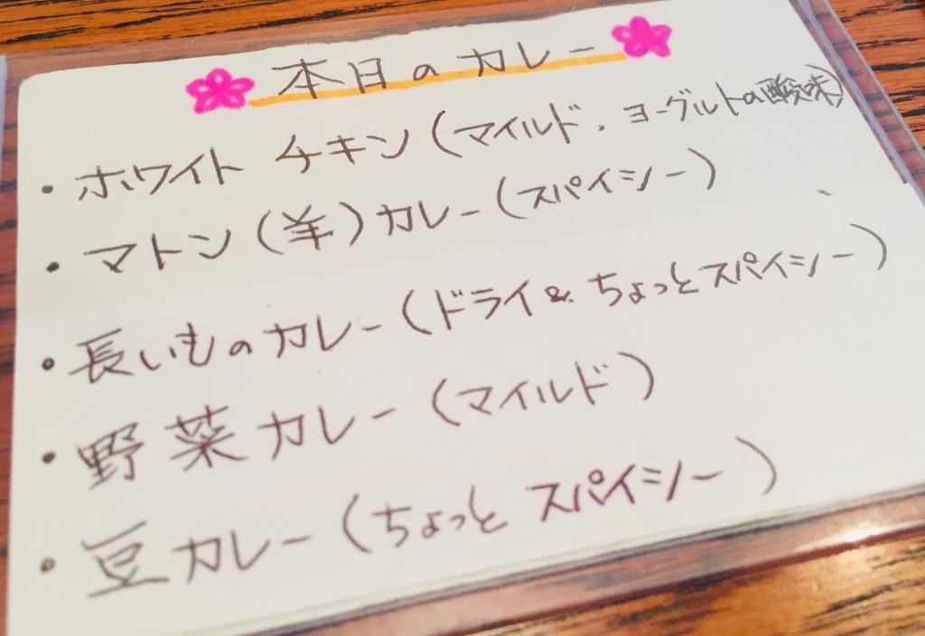 f:id:blogmotosumiyoshi:20190105165616j:plain